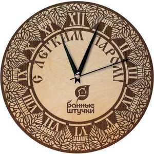 Часы кварцевые Банные штучки в предбанник для бани и сауны ''С лёгким паром''(берёзовые листья) 27х0,6см