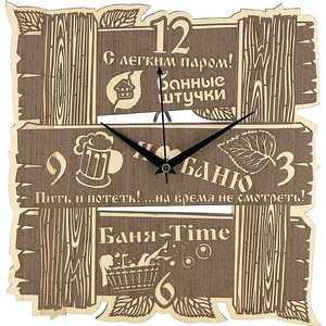 Часы кварцевые Банные штучки в предбанник для бани и сауны 28,5х28,5х0,6см  Я люблю баню всё для бани и сауны