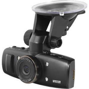 Видеорегистратор Mystery MDR-840HD автомобильный аккумулятор в дрогичине