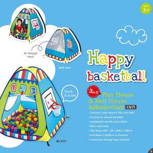 Игровой домик Calida ''Баскетбол'' 95х95х90см и 100 шаров 694