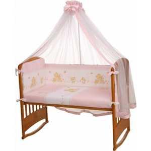 Комплект в кроватку Perina Фея 7 предметов (розовый) лето Ф7-01.3 матрасы candide дышащий со съемным чехлом 60х120x11 см