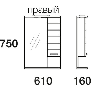 Зеркальный шкаф Меркана таис 60 см шкаф справа свет белый каннелюр (16286)