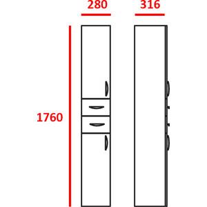 Пенал Меркана напольный стелла-1 28 см с 2-мя ящиками белая (9874) пенал меркана напольный 30 см угловая с зеркалом левый белая 25550
