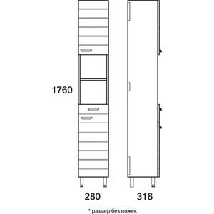 Пенал Меркана напольный таис 28 см с 1-ним ящиком белый каннелюр (16278)
