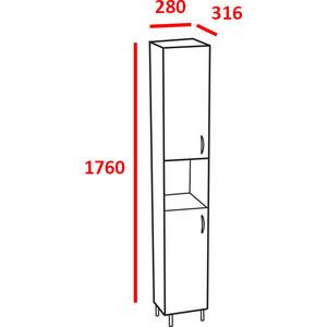 Пенал Меркана напольный 28 см без зеркала белая (5973)