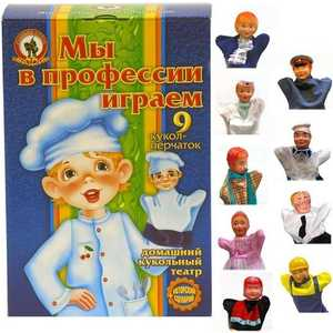 Русский стиль Набор Кукольный театр ''Мы в профессии играем'' (9персонажей) (Россия) 11214