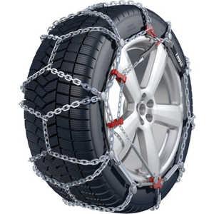Thule Цепь противоскольжения XD-16 255 цепи алмаз холдинг серебряная цепь alm366908080055 55