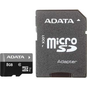A-Data microSDHC 8Gb Class10 (AUSDH8GUICL10-RA1)