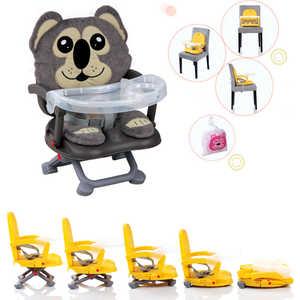 Стульчик для кормления Babies Babies H-1 (коала) стул трансформер для кормления stiony 006 chocolate beige