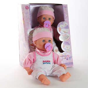Joy Toy Кукла 5227 Пупс Дочки-Матери (40 см), функциональная, на батарейках, в коробке 36х18,5х27 см