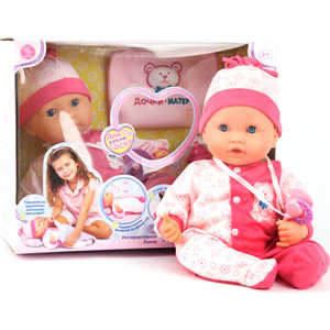 Joy Toy Кукла 5237 Пупс ''Дочки-Матери'' (41 см) функциональная, с аксессуарами, на батарейках,в коробке 36х28х19 см