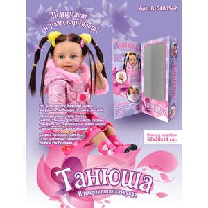 Tongde Кукла MY043 Танюша интерактивная, в коробке 62х28х14см