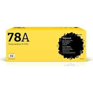 T2 TC-H78A картридж t2 tc c725 для canon i sensys lbp6000 hp laserjet p1102 1102w pro m1132 m1212nf m1214nfh