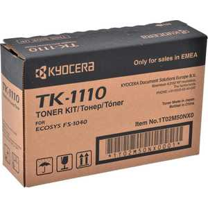 Картридж Kyocera TK-1110 teeth trainer appliance j1 blue professional australia original teeth trainer children use j1