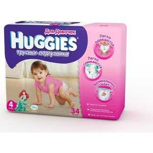 Трусики-подгузники Huggies ''Jumbo'' 9-14кг 34шт для девочек 5029053544014