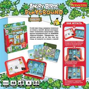 Angry Birds Игра логическая Playground Под конструкцией Ф48269 digital playground stoya s deep sea adventures rabbit