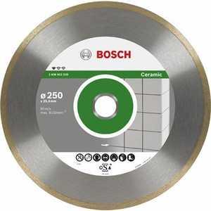 Диск алмазный Bosch 200х25.4мм Standard for Ceramic (2.608.602.537) от ТЕХПОРТ