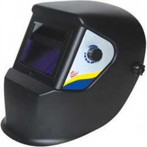 Сварочная маска Сварог AS-2-F внешнняя регулировка (черная) ''Хамелеон''