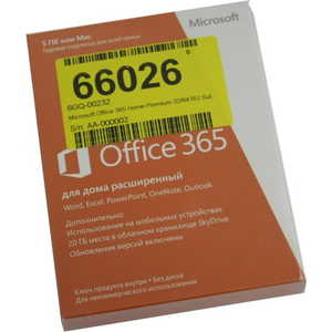 Программное обеспечение Microsoft Office 365 Home Premium 32/64 RU Sub 1YR Russia Only EM Mdls No Skype (6GQ-00232)