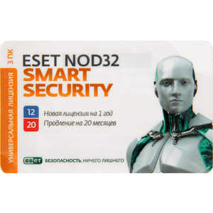 Программное обеспечение ESET NOD32 Smart Security - лицензия на 1 год на 3 ПК или продление на 20мес, Card (NOD32-ESS-1220(CARD3)-1-1)