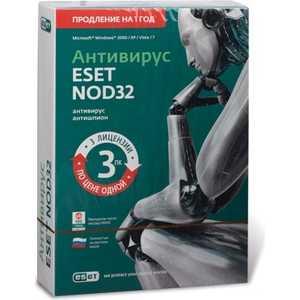 Программное обеспечение ESET NOD32 Антивирус - продление лицензии на 1 год на 3ПК, Box (NOD32-ENA-RN(BOX3)-1-1) антивирус eset nod32 smart security platinum edition лицензия на 2 года nod32 ess ns box 2 1
