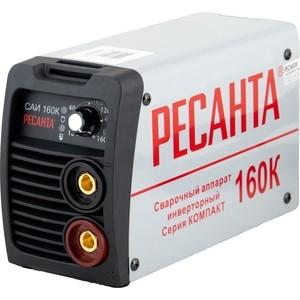 Сварочный инвертор Ресанта САИ 160 К сварочный полуавтомат ресанта саипа 135
