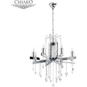 Люстра Chiaro 613010108