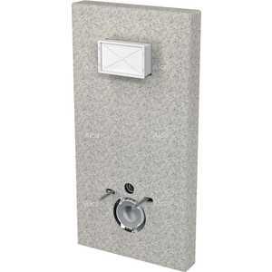 Короб AlcaPlast Slimbox серый мрамор A1101/1200 (M1207)