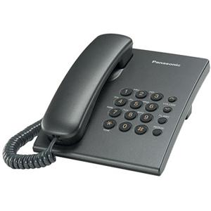 Проводной телефон Panasonic KX-TS2350RUT телефон panasonic kx ts2350rut титан