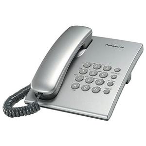 Проводной телефон Panasonic KX-TS2350RUS проводной телефон panasonic kx ts2350rub