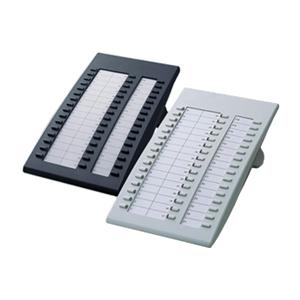 Консоль расширения Panasonic KX-T7740X белая косметичка dewal beauty кэжуал 18 9 9 5 см