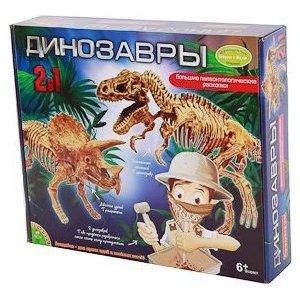 Опыты Bondibon французские Науки с Буки. Динозавры 2 в 1 (ВВ0966)