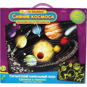 LJ Пазл Сияние Космоса 100 элементов 782545