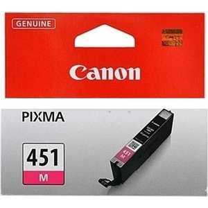 Картридж Canon CLI-451XL (6474B001) чернильница cli 451m xl 6474b001