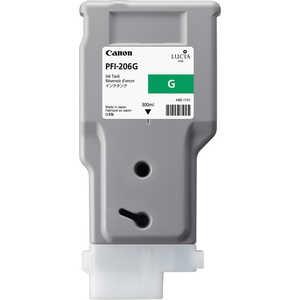 Картридж Canon PFI-206 G (5310B001) canon pfi 206 b 5311b001