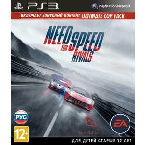 Игра для PS3  Need for Speed Rivals Limited Edition (PS3, русская версия)