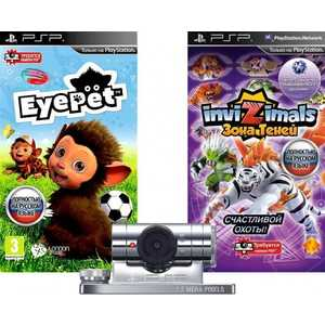 Игра для PSP  Комплект: EyePet (Essentials) + Invizimals (Essentials) + Камера PSP USB (PSP, русская версия)