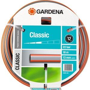 Шланг Gardena 1/2 (13мм) 18м Classic (18001-20.000.00) шланг магистральный gardena 13мм 1 2 х 15м 01346 20 000 00
