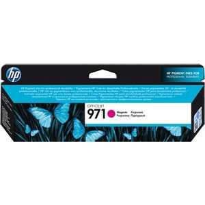 все цены на Картридж HP CN623AE