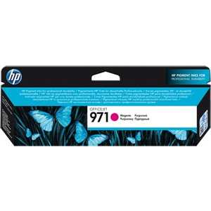 цена Картридж HP CN623AE