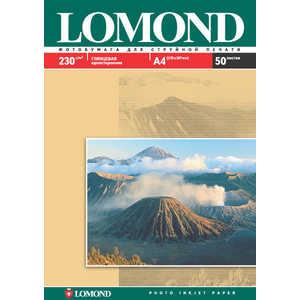 где купить Фотобумага Lomond A4/ 230г/м2/ 50 листов глянцевая (0102022) дешево