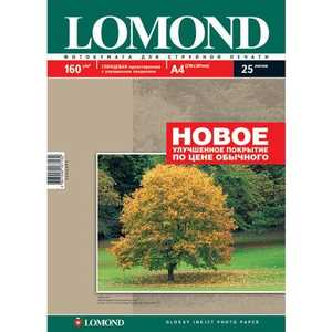 Lomond ������ 102079