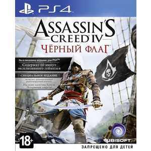 Игра для PS4  Assassin's Creed IV. Черный Флаг Bonus Edition (PS4, русская версия)