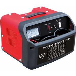 Зарядное устройство Elitech УЗ 15 цена