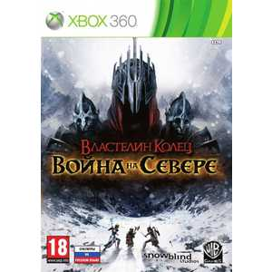 Игра для Xbox 360  Lord of the Rings: War in the North (Xbox 360, русские субтитры)