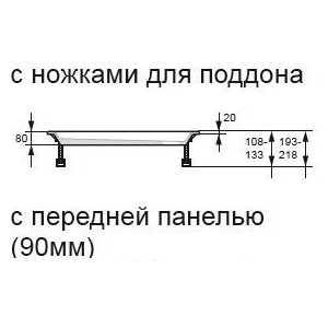 Ножки Huppe Verano поддона для передней панели h-90 мм (234891.000)