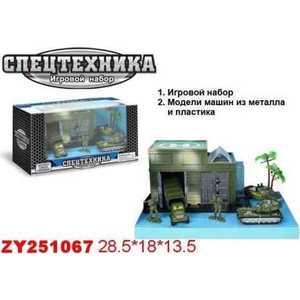 Фотография товара военный набор Zhorya Х75363 (322786)