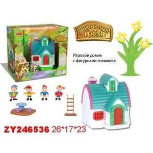 Zhorya Игровой домик с фигурками гномиков Х75324