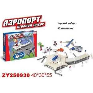 Zhorya Игровой набор аэропорт Х75364