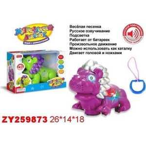 Zhorya Каталка Лев 2 в 1 Х75386 игрушка zhorya музыкальный саксофон звук 20 2 8 2 12 5см